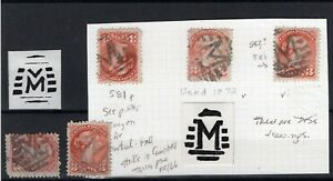 Canada MB Manitoba - Fort Garry - circa 1872 - FANCY CANCEL & Variations x 5 -