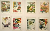 PR China Stamp T43 Journey to the West Whole Set 8 mint, MNH OG NH Sc1547-1554
