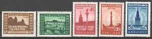 YUGOSLAVIA 1946 - Pan Slovenian CONGRESS Belgrade MI. 507/511 MNH SET