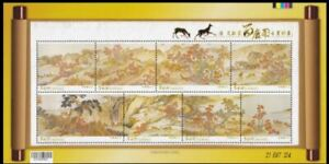 China Taiwan 2008 Hundred Deers by Ai Qimeng Painting stamps souvenir sheet