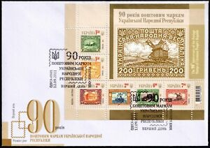 2011.Ukraine.The 90th Anniv. of the Postage Stamps of Ukraine. Sc.834. FDC