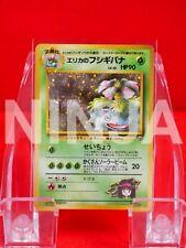 {A-- rank} Pokemon Card Erika's Venusaur No.003 Holo Rare!! GYM Japan #K1661