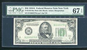 FR. 2103-Bm 1934-A $50 FRN NEW YORK, NY PMG GEM UNC-67EPQ *FINEST KNOWN*