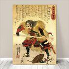 "Vintage Japanese SAMURAI Warrior Art CANVAS PRINT 8x12""~ Kuniyoshi Hero #237"
