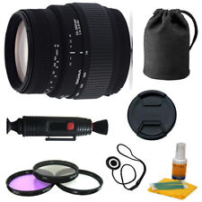 Sigma 70-300mm F/4-5.6 DG Lens for Nikon + Deluxe Accessory Kit