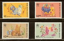 Mint Hong Kong1994 Year of the Dog stamps Set (MNH)