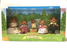 Sylvanian Families Beaver family Calico Critters Epoch Japan 【DHL FedEx JP Ship】