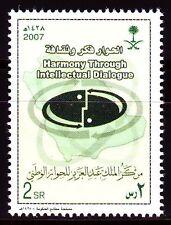 Saudi Arabia 2007 ** Mi.1533 King Abdul Aziz Centre for National Dialog