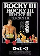 ROCKY III- Original Japanese  Mini Poster Chirash