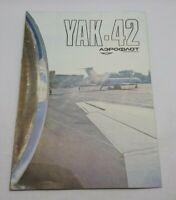 Advertising Brochure of Soviet Airlines AEROFLOT in English USSR Aircraft YAK-42