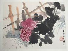 Chinese  Water  On  Paper  Painting   9