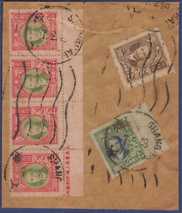 China 1948 Dr Sun Yat Sen 6v High Value Stamps on Cover Used.