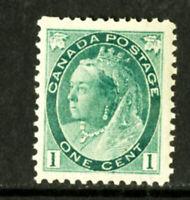 Canada Stamps # 75 SOUND OG NH