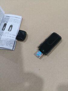USB Stick: Kamera Video Überwachung Diebstahl Cam