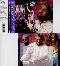 JEAN-PAUL BOURELLY  tribute to Jimi Hendrix / DIW-893 , JAPAN