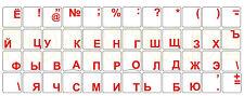 RUSSISCHE Tastaturaufkeber,Farbe ROT,GROSSE Buchstaben, transparent, 12x13 mm.