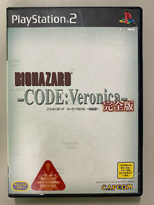 BIOHAZARD CODE VERONICA Complete Resident Evil [ Sony PlayStation 2 PS ] Japan