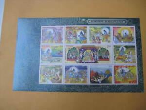 India 2017 Miniature Sheet on Ramayana - Limited Edition MNH