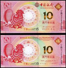 Macao 10 patacas (P NOUVEAU) 2017 Coq BNU & BOC Set de 2 notes UNC