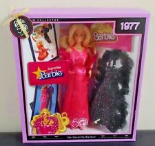 #6525 NRFB Mattel My Favorite Doll Collection 1977 Superstar Barbie Reproduction