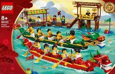 Lego Limited Edition 80103 Dragon Boat Race (Dumpling Festival) RE: 80101 80102