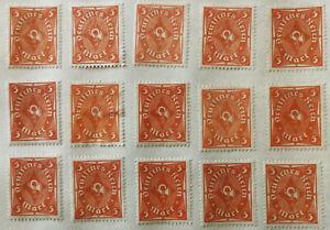 Alemán Deutsches Reich 5 Mark Naranja Posthorn Sello 1921