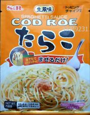 S&B Japanese Spaghetti Sauce Tarako Cod Roe 生風味 Mazeru Pasta US Seller Fast Ship
