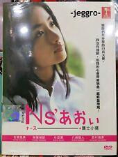 Japanese Drama DVD Ns' Aoi / Nurse Roi (2006) ENG SUB All Region FREE SHIPPING