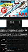 JACKALL Jackal Luar Raspatine TG 10 g Bull Pin / Border Holo F/S from JAPAN