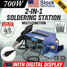 3 In1 862d Smd Digital Welding Hot Air Iron Gun Rework Soldering Station Welder