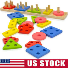 Wooden Educational Preschool Toddler Toys For 1-5 Years Old Kids Montessori Toy