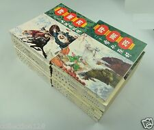 Set of 20 Volumes China Comic Strip in Chinese:Hu Family