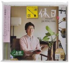 JIA PENG-FANG-HOLIDAY-JAPAN CD E00