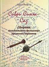 Sivri Sinek Saz. Anthology of crimean karaim`s musical folklor. Real Karaim Book
