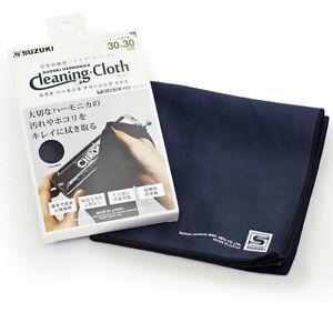 SUZUKI Japan-Harmonica Cleaning Cloth MIC-30 - 14996