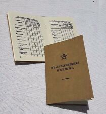 WW2 Soviet ID Book Reproduction
