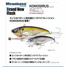 Megabass Konosirus M Gold chart F/S from JAPAN