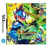 Ryuusei no RockMan: Dragon [Japan Import]