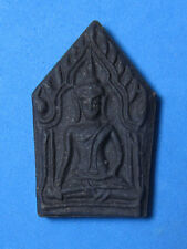 0048-KHUN PAEN THAI AMULET LP THONG DUM WEALTH CHARM 54