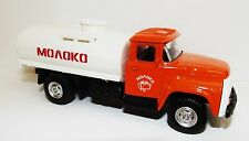 Russian milk tank truck ZIL-130. Metal and plastic toy. 1/55 scale.