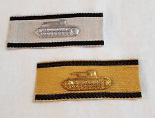 2 German WW2 WWII silver  Gold Tank destruction strip badge medal award insignia