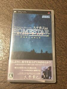 Planetarium Creator Homestar Playstation Portable PSP Japan import US Seller