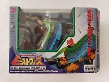 Transformers Beast Wars Neo ARCHADIS Takara D-36 New Sealed