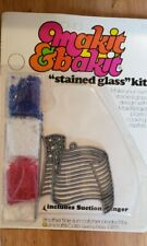 RARE! Vintage Make It Bake It Stained Waving American Flag-NEW Old Stock
