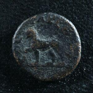 Commodus AE13 Parlais Pisidia 177-180 RPC 7699 Lion COL PARLA
