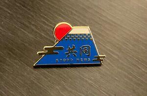 Tokyo 2020 Kyodo news  Japan press pin