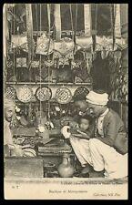 Morocco Boutique de Maroquinerie early PPC