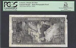 Lebanon Back 100 Lira ND(1964) Pick Unlisted Photographic Proof Uncirculated