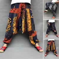 Men's Harem Pants Wide Loose Wide Leg Yoga Casual Baggy Hippie Casual Trouser