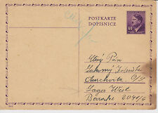 1943 Bohemia Germany Auschwitz Concentration Camp Civilian Staff Postcard Cover